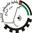موقع التّعليم الإلكتروني لكلية فلسطين التّقنيّة
